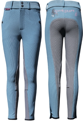 Harry's Horse Youngstars riding breeches smoke blue maat 92